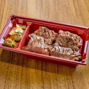 牛たん焼き単品【3枚6切】