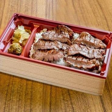 牛たん弁当(小)【3枚6切】