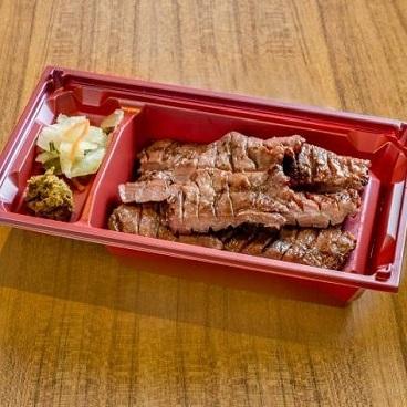 牛たん焼き単品【4枚8切】