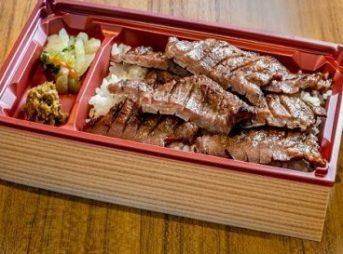 牛たん弁当【4枚8切】